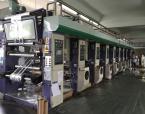 全自动7色印刷机