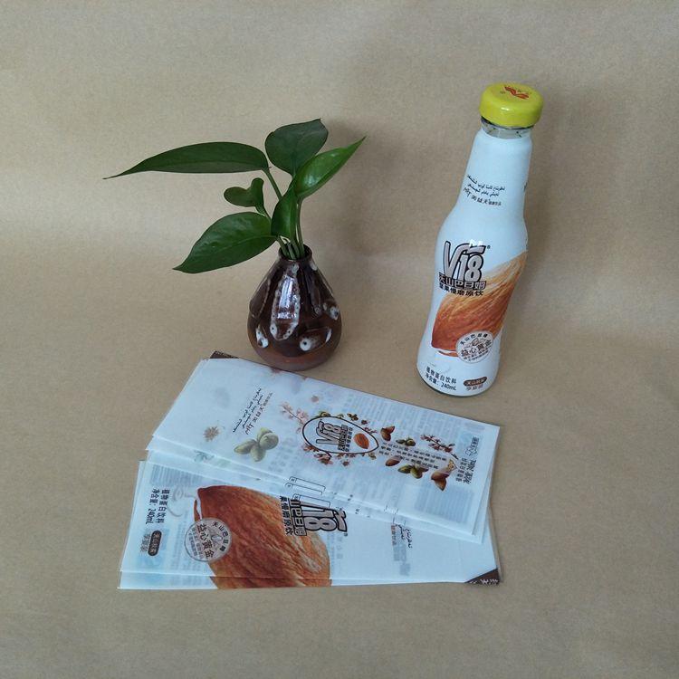 pet收缩膜生产厂家 定做彩印PET签饮料包装热标签印刷 瓶子包